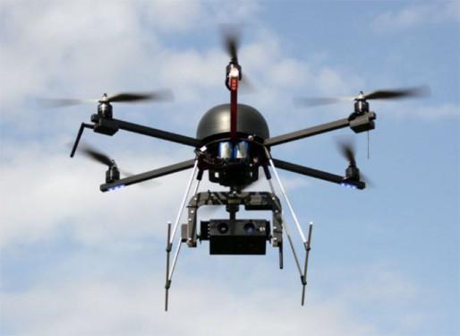 Комплекс воздушной разведки