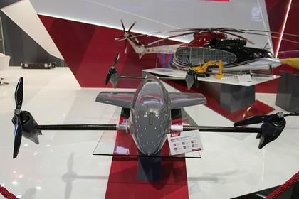 Вертолетная площадка для беспилотника combo светофильтр цпл phantom сравнение характеристик и показателей