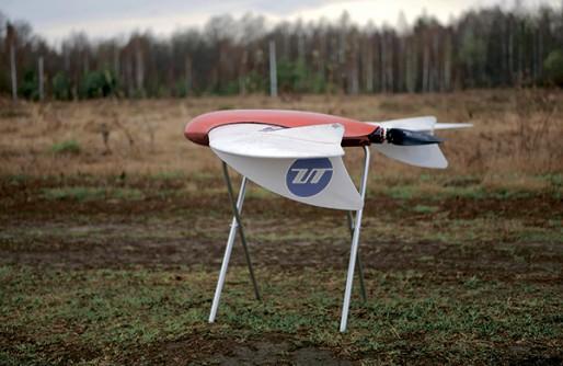 Вертолетная площадка для беспилотника combo найти power cable spark fly more combo